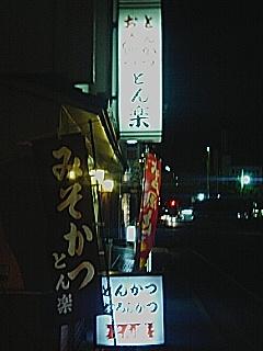 050503_201201